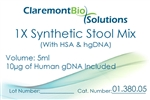 5mL 1X Synthetic Stool with Human Serum Albumin